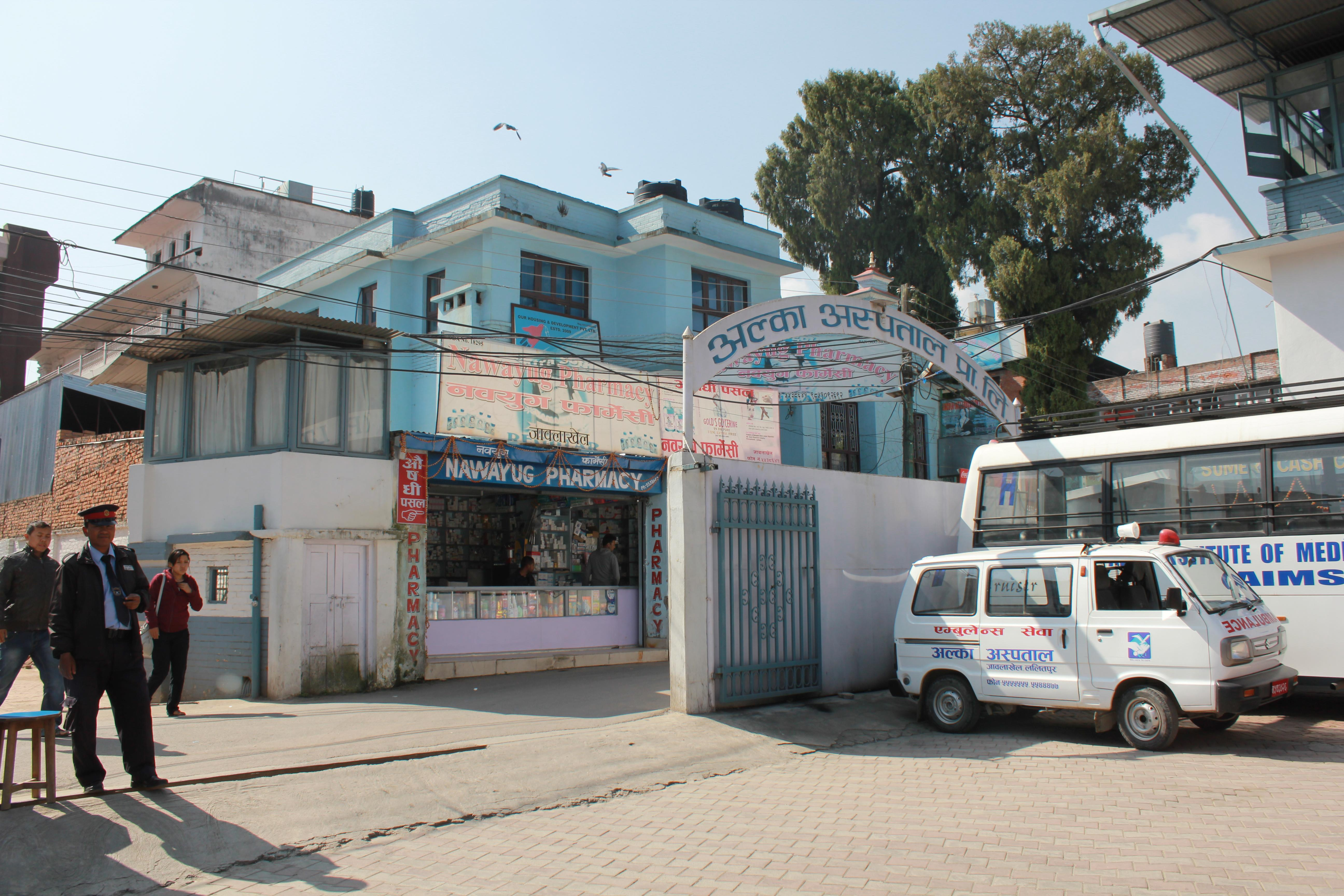 A hospital in Chitwan, Nepal, where Projects Abroad places medical interns.